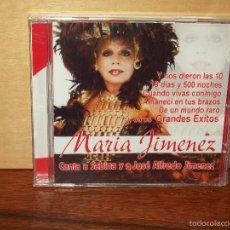 CD di Musica: MARIA JIMENEZ - CANTA A SABINA Y A JOSE ALFREDO JIMENEZ - CD COMO NUEVO. Lote 295781508
