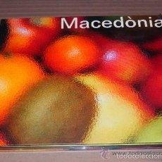 CDs de Música: MACEDONIA DISCMEDI. Lote 58943905