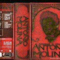 CDs de Música: COFRE 5 CD´S + 3 DVD´S : HOMENAJE AL GRAN ANTONIO MOLINA ( 100 CANCIONES Y 3 PELICULAS ). Lote 59639319