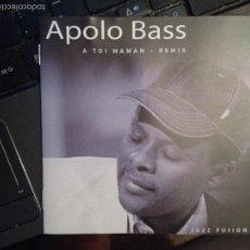 CDs de Música: APOLO BASS - A TOI MAMAN REMIX CD 2008 . Lote 59659839