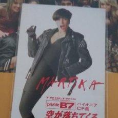 CDs de Música: CD MINI DISC 3 MARTIKA I FEEL THE EARTH MOVE TOY SOLDIES JAPAN OBI JAPON ALBUM CARTON. Lote 59788840