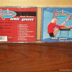 CD de Música: KATALINA - SONIC GROOVE SINGLE REMIXES - CD . Lote 59920663