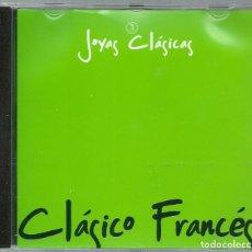 CDs de Música: CD - JOYAS CLASICAS - CLASICO FRANCES - MAURICE RAVEL - BOLERO - CONCIERTO - ORFEO - CAN CAN. Lote 61695208