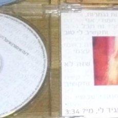 CDs de Música: CD MAXI SINGLE DANA INTERNATIONAL TELL ME WHO? EUROVISION TRANSEXUAL DIVA. Lote 62031980