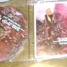 CDs de Música: CD DANA INTERNATIONAL WILL BE GOOD THE END REMIXES EUROVISION TRANSEXUAL DIVA. Lote 62032044