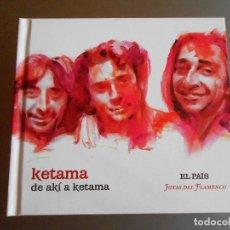 CDs de Música: KETAMA COLECCION JOYAS DEL FLAMENCO. Lote 71827070