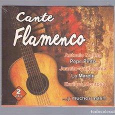 CDs de Música: CANTE FLAMENCO: ANTONIO MOLINA, PEPE PINTO, JUANITO VALDERRAMA, LA MARELU...(2CD 2014, NOVOSON). Lote 63135216
