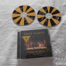 CDs de Música: DEEP PURPLE 2CD´S MADE IN JAPAN -EDITION- 25 º ANIVERSARIO REMASTERIZADA (1998)ED.ESPAÑOLA-COMO NUEV. Lote 64356559