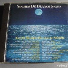 CDs de Música: NOCHES DE BLANCO SATEN / LAS MEJORES BALADAS / CANCIONES / EMI ODEON 1991 / 2 CD. Lote 136205161