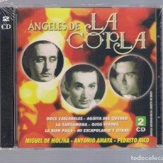 CDs de Música: MIGUEL DE MOLINA, ANTONIO AMAYA, PEDRITO RICO - ÁNGELES DE LA COPLA (2CD 2005, HELIX CDNS 981/982). Lote 66769642