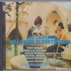 CDs de Música: LOS DE ARAGÓN / LA CHULA DE PONTEVEDRA CD ATAULFO ARGENTA 1987 ALHAMBRA ZARZUELA. Lote 68414745