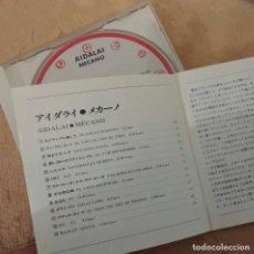 CDs de Música: MECANO AIDALAI EDICIÓN JAPONESA. Lote 68698333