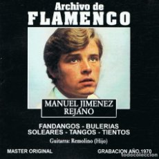 CDs de Música: CD ARCHIVO DE FLAMENCO MANUEL JIMENEZ REJANO . Lote 68962801