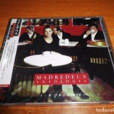 CDs de Música: MADREDEUS ANTOLOGIA CD ALBUM PROMO JAPON PRECINTADO CON OBI DEL AÑO 2000 CONTIENE 17 TEMAS. Lote 70105089