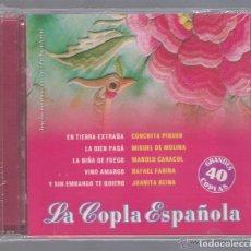 CDs de Música: VARIOS - LA COPLA ESPAÑOLA (2CD 2004, JESSICA CDB 64037/38) NUEVO. Lote 71495071