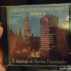 CDs de Música: CD SEMANA SANTA - MUSICA DE LA DIMT GUZMAN EL BUENO, MARCHAS PROCESIONALES II . ABEL MORENO. Lote 71751231