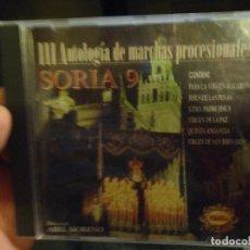 CDs de Música: CD SEMANA SANTA - ANTOLOGIA DE MARCHAS PROCESIONALES III . ABEL MORENO. Lote 71751359