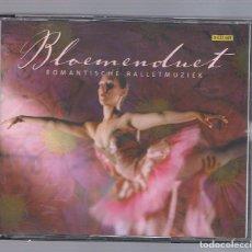CDs de Música: LEO DELIBES / TCHAIKOVSKY - BLOEMENDUET ROMANTISCHE BALLETMUZIEK (2CD 2000, BRILLANT CLASSICS 6433). Lote 72161531
