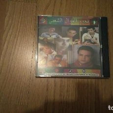 CDs de Música: CD MUSICA EGIPCIA MODERNA, COMPILACION VVAA. Lote 73579395