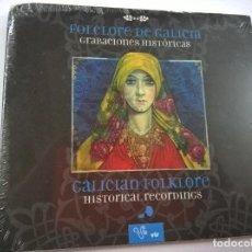 CDs de Música: FOLCLORE DE GALICIA-GALICIAN FOLKLORE-GRABACIONES HISTORICAS-CD-VIR-N. Lote 75194235