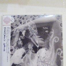 CDs de Música: BJORK VESPERTINE ( 2001 POLYDOR JAPAN OBI 2008 ) REPLICA VINILO EDICION LIMITADA 2800 EXCELENTE . Lote 77578029