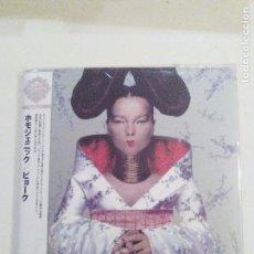 CDs de Música: BJORK HOMOGENIC ( 1997 POLYDOR JAPAN OBI 2008 ) REPLICA VINILO LIMITADA 2800 EXCELENTE ESTADO. Lote 77578293