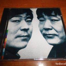 CDs de Música: THE GUO BROTHERS & SHUNG TIAN YUAN REAL WORLD CD ALBUM 1990 WEST GERMANY CONTIENE 11 TEMAS MUY RARO. Lote 78366129