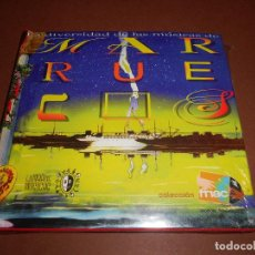 CDs de Música: LA DIVERSIDAD DE LAS MUSICAS DE MARRUECOS ( COLECCION FNAC ) - PRECINTADO - TOTEKING - DJ KEY .... Lote 78570969