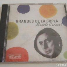CDs de Música: CD GRANDES DE LA COPLA - MANOLO CARACOL - 16 TEMAS - PRECINTADO. Lote 79000641