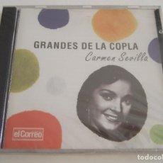CDs de Música: CD GRANDES DE LA COPLA - CARMEN SEVILLA - 14 TEMAS - PRECINTADO. Lote 112977423