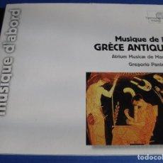 CDs de Música: MUSIQUE DE LA GRÈCE ANTIQUE / ATRIUM MUSICAE DE MADRID / GREGORIO PANIAGUA / HARMONIA MUNDI / CD. Lote 79662641