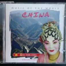 CDs de Música: MUSIC OF THE WORLD. CHINA. MUSIC FROM CHINA. MASTERTONE MULTIMEDIA 1999. Lote 79843653