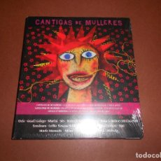 CDs de Música: CANTIGAS DE MULLERES - CD - 8 04071 00948 7 - PRECINTADO - UXIA - LOBALU - FIA NA ROCA - MALVELA .... Lote 80105589