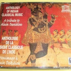 CDs de Música: ANTHOLOGY OF INDIAN CLASSICAL MUSIC / A TRIBUTE TO ALAIN DANIELOU / FOLK / AUVIDIS / 3 CD. Lote 150327421