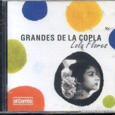 CDs de Música: GRANDES DE LA COPLA LOLA FLORES. EDICIÓN EL CORREO DE ANDALUCÍA. Lote 80615114