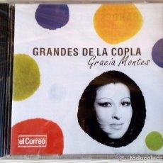 CDs de Música: GRANDES DE LA COPLA GRACIA MONTES. EDICIÓN EL CORREO DE ANDALUCÍA. Lote 80615282