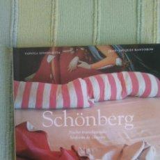CDs de Música: SCHONBERG - NOCHE TRANSFIGURADA. SINFONIA DE CAMARA - CD-LIBRO COLECCIÓN EL PAÍS - Nº 32. Lote 81149976