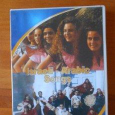 CDs de Música: CD ISRAELI - ARABIC SONGS (Q9). Lote 81626980