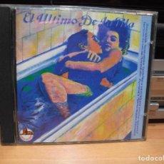 CDs de Música: EL ULTIMO DE LA FILA - NUEVAS MEZCLAS (CD ESPAÑOL, EMI 1991). Lote 83062868