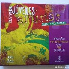 CDs de Música: CD CERTAMEN JOVENES ARTISTAS CASTILLA LA MANCHA 2004 ESTUCHE 3 CDS Y UN DVD TODOS ORIGINALES. Lote 83793952