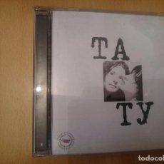 CDs de Música: TATU - ALBUM ORIGINAL EN RUSO - SEGUNDA VERSION CON ADEMAS UN VIDEOCLIP EXTRA --REFESCDLADEARES2. Lote 85656756