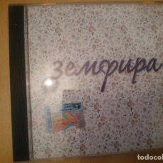 CDs de Música: ZEMFIRA - ALBUM AÑO 2000 - MUSICA POP RUSA -COMPRADO EN LETONIA --REFESCDLADEARES3. Lote 85783156