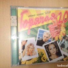 CDs de Música: MUSICA RUSA POP RECOPLATORIO AÑO 2001 TORYAGAYA 20 --REFESCDLADEARES5. Lote 86059088