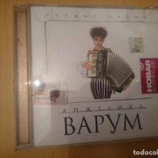 CDs de Música: ANGELIKA BAGUM -- LYUCHNI PISNIA --REFESCDLADEARES5. Lote 86059464
