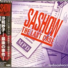 CDs de Música: SASHOW THE LAST CASE / TARO IWASHIRO CD BSO JAPAN. Lote 125442536