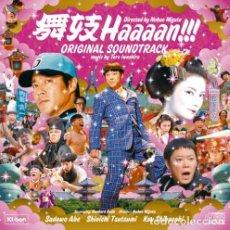CDs de Música: MAIKOHAAAAN!!! / TARO IWASHIRO CD BSO JAPAN. Lote 87273532