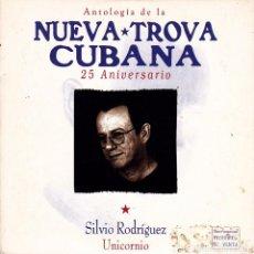 CDs de Música: SILVIO RODRIGUEZ - UNICORNIO CD SINGLE EN CARTON 1 TEMA PROMO 1998. Lote 89267396