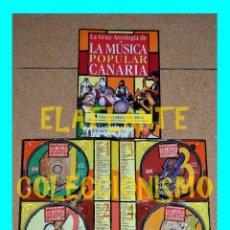 CDs de Música: LA GRAN ANTOLOGÍA DE LA MÚSICA POPULAR CANARIA 4 CD ´S + GUÍA - TRADICIONAL DE RAÍZ TIMPLE JAZZ ROCK. Lote 131383438