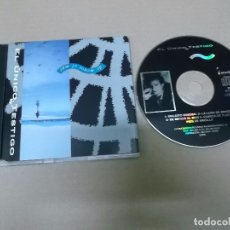 CDs de Música: EL UNICO TESTIGO (CD-SN) MALDITO MINERAL +3 TRACKS AÑO 1993. Lote 89681772