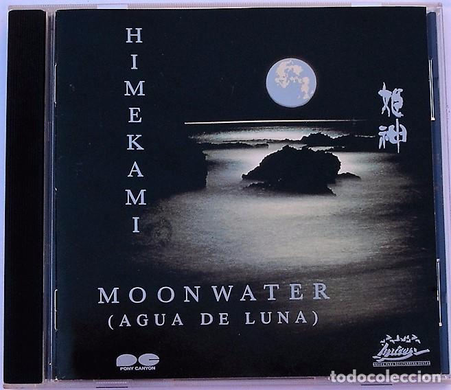 musica himekami